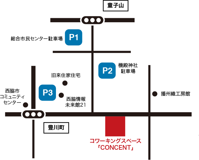 コワーキングスペースCONNECTの駐車場